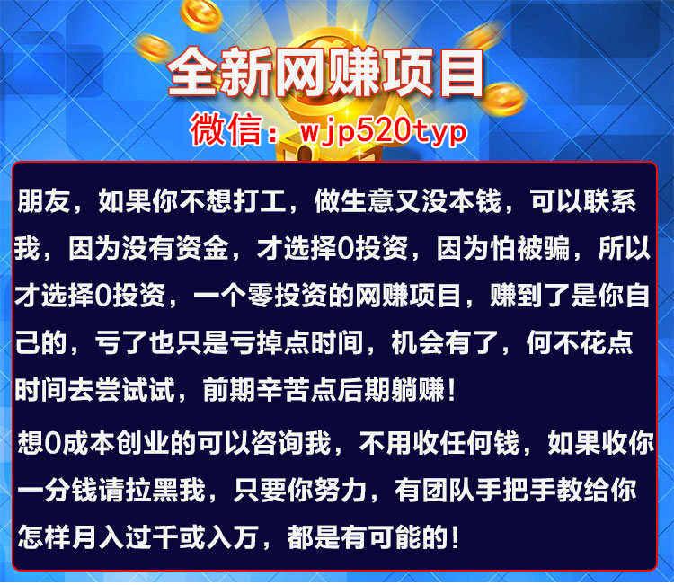 绥化:178众发国际娱乐排线占位【0投资微商】