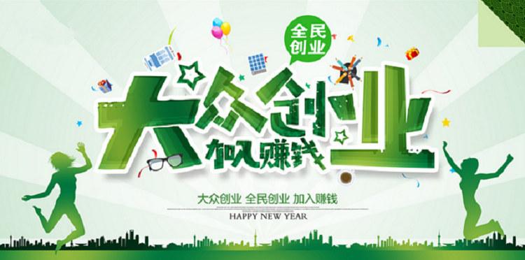 苏州:178众发国际娱乐招一级代理【0投资生意】