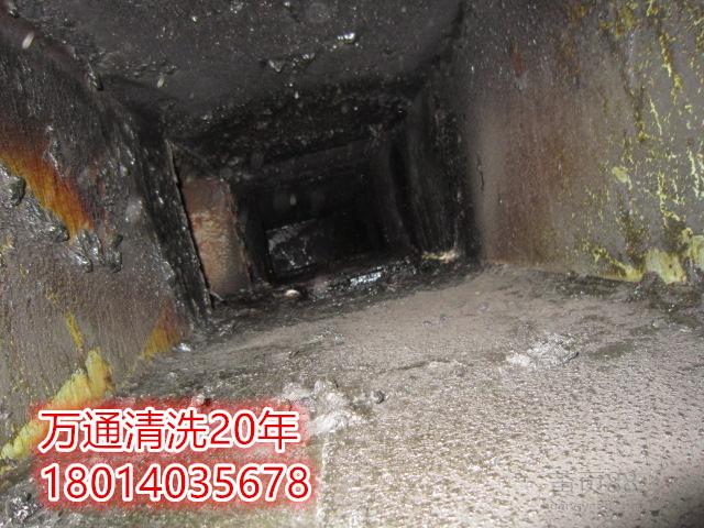 苏州吴江[工厂]餐厅油烟机清洗维修《正规的》