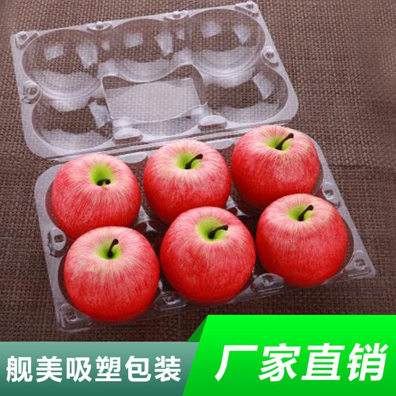 广州折盒吸塑包装盒厂家