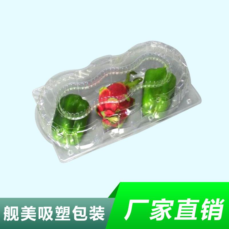 广州芯片吸塑包装盒