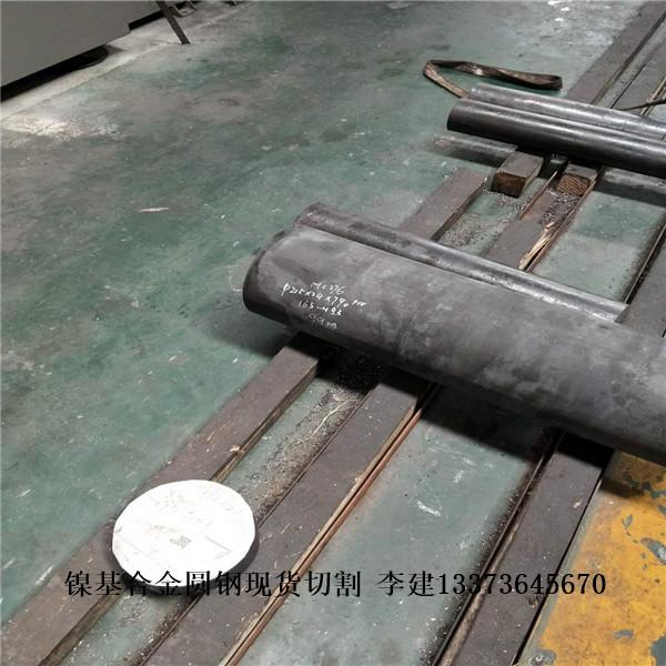 S31603圆钢现货厂家批发